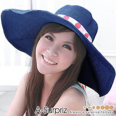 A-Surpriz★浪漫美人特大遮陽草帽(深藍)