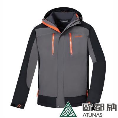 【ATUNAS 歐都納】A-G1656M黑灰 防水透氣科技保暖纖維二件式男外套