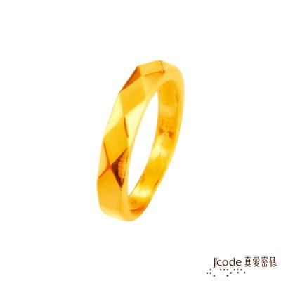 J'code真愛密碼 恆久的愛黃金女戒指