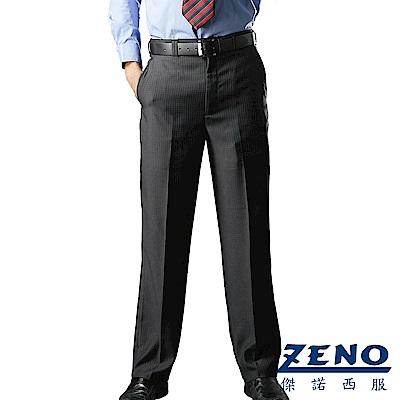 ZENO 涼感透氣平面西裝褲‧深灰條31-42