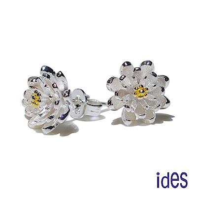 ides愛蒂思 知性風格設計925純銀耳環/清新蓮花(2選1)