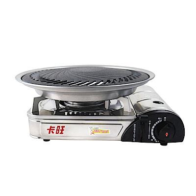 遠紅外線瓦斯爐K1-A013SC+K-ONE卡旺超級燒烤盤-K1BQ-007