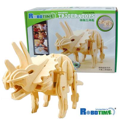 【ROBOTIME】木質立體拼圖《機械恐龍系列-機械三角龍》科技版
