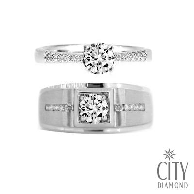 City Diamond『幸福物語』30分鑽石對戒