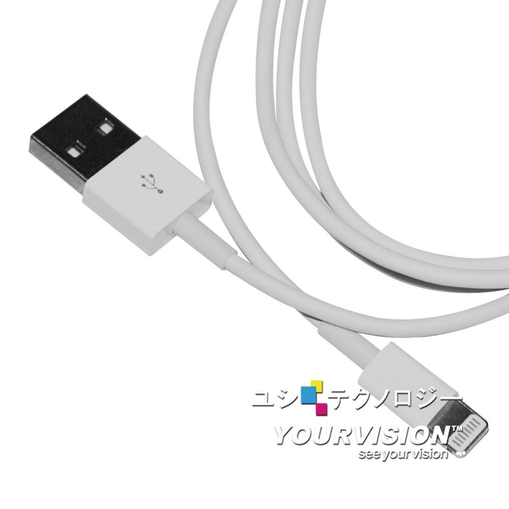 iPhone5/5S 5c Lightning USB 傳輸線