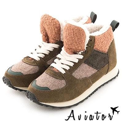 Aviator*韓國空運-正韓製三色異材質接拼毛毛休閒增高鞋-卡其