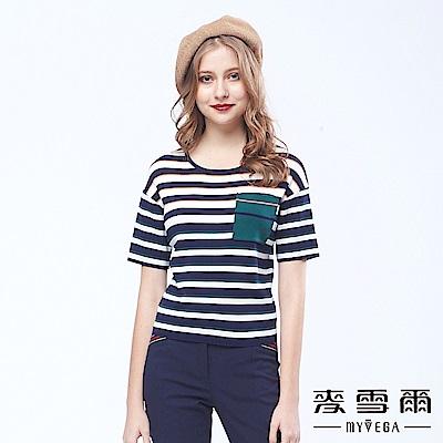 麥雪爾 舒適棉質雙色條紋口袋針織衫