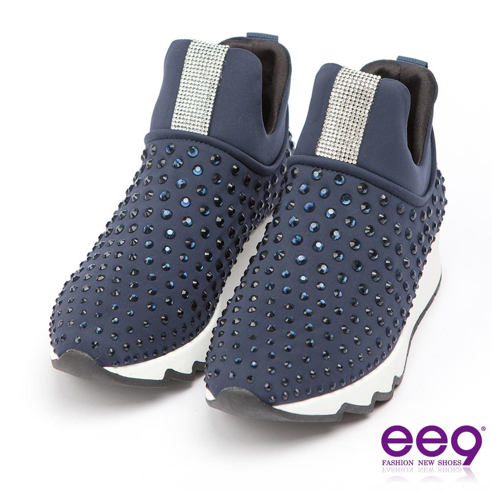 ee9街頭運動風~璀璨迷人青春活力彈力布鑲嵌水鑽運動休閒鞋*藍色