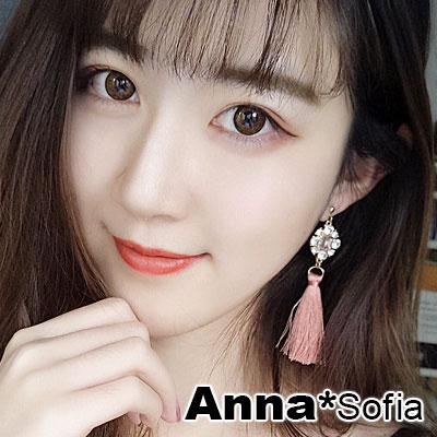 【3件5折】AnnaSofia 檳莓華晶流蘇穗 大型耳針耳環(金系)