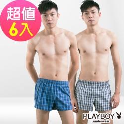 PLAYBOY 織帶格紋短版四角褲(超值6件組)