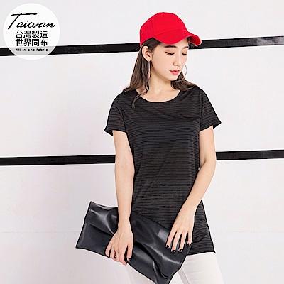 台灣品質世界同布透膚橫條紋吸濕排汗運動上衣
