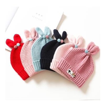 新生兒毛線針織帽-粉嫩雙耳-3色