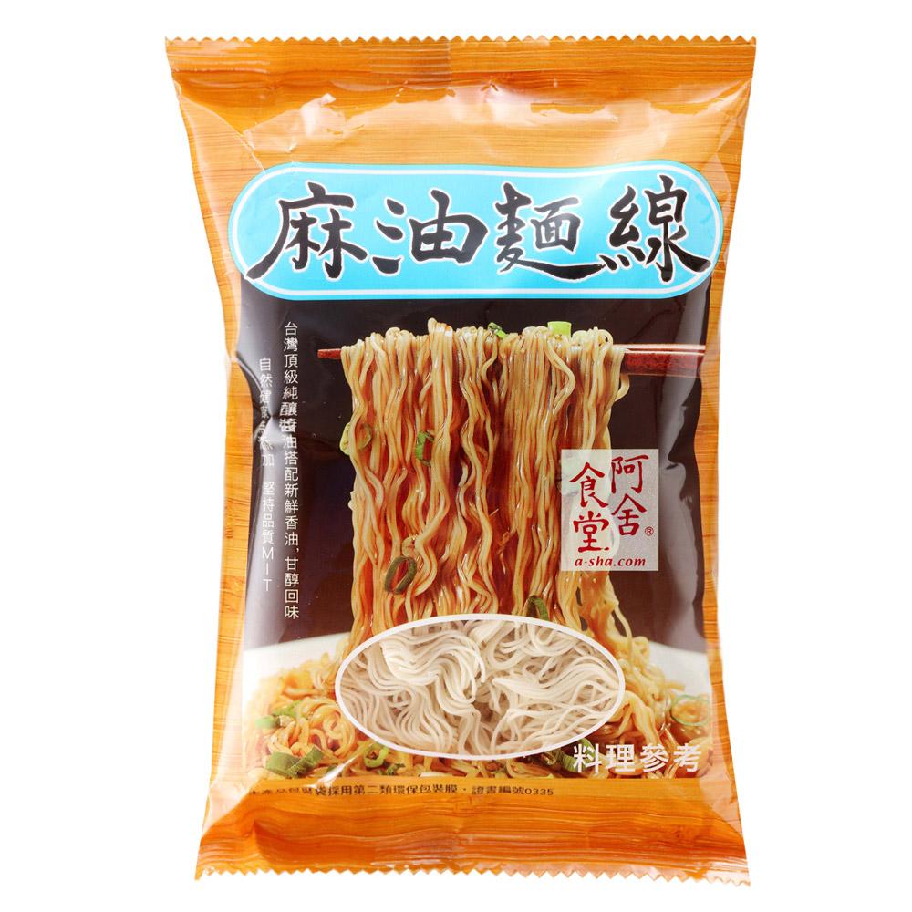 阿舍食堂 麻油麵線(95gx5包)