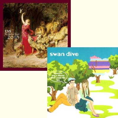 燕式跳水俱樂部:爆米花&愛我的老媽+絕對的聲音TAS 2013   2CD感恩回饋超值組
