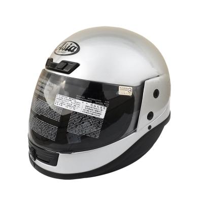 ASIA FreeStyle A801 全罩式安全帽 銀色
