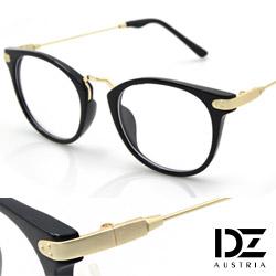 DZ 三點飾框細線腳 平光眼鏡(亮黑框霧金腳)