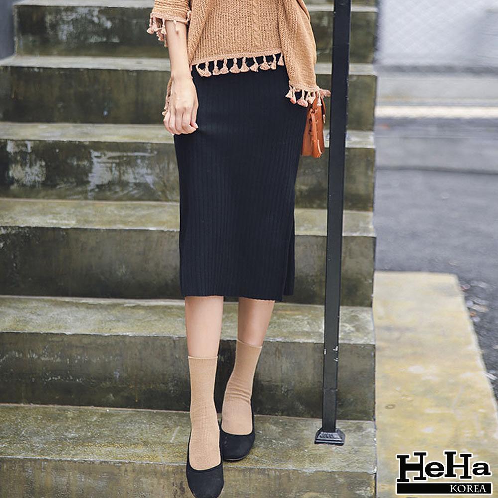 窄裙 針織下擺開叉中長版過膝裙 三色-HeHa