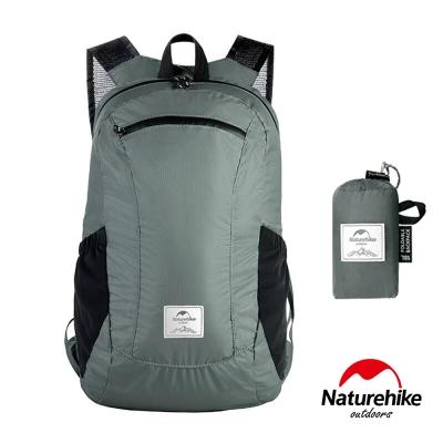 Naturehike 18L云雁超輕量防水摺疊後背包 攻頂包 灰色-急
