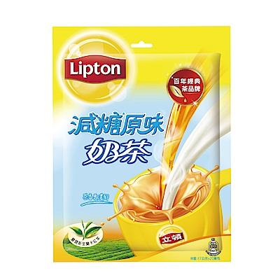 立頓原味減糖奶茶量販包 20入