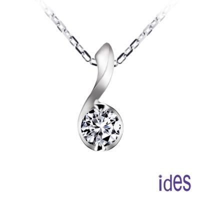 ides愛蒂思 精選30分 D/VS2八心八箭完美車工鑽石項鍊/二爪音符