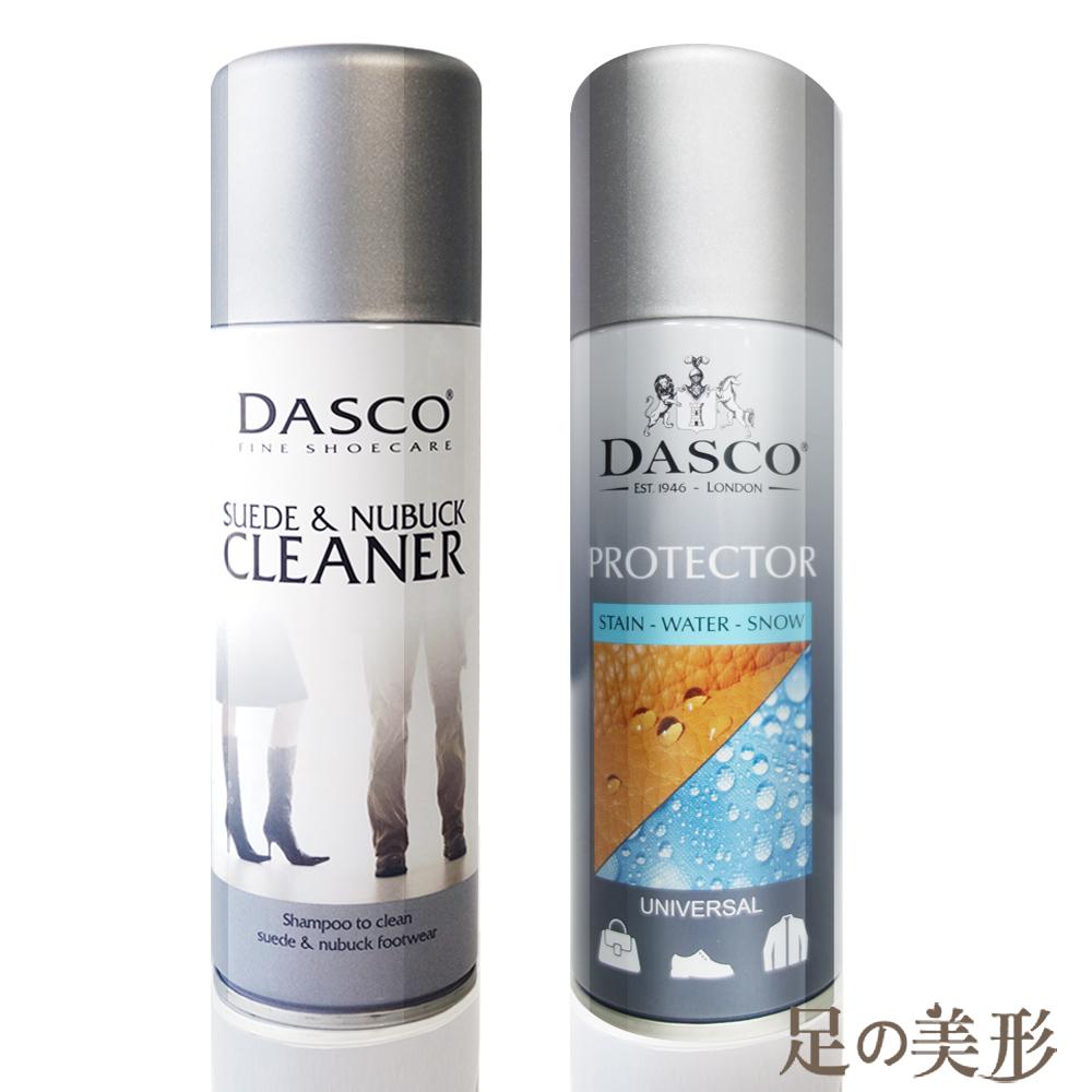 足的美形 英國Dasco麂皮泡沫清潔劑+防水防污劑組