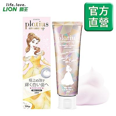 日本獅王LION Platius極上泡沫亮白牙膏 玫瑰薄荷 90g