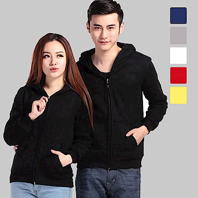 男人幫 素面情侶款韓系刷毛連帽外套-款式任選(CH028)