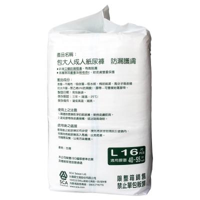包大人成人紙尿褲 防漏護膚L16片X6包X5箱