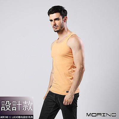 男內衣 設計師聯名-經典素色運動背心 橘色 MORINOxLUCAS
