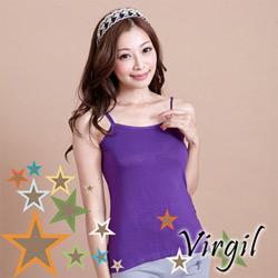 內搭 天絲涼感內搭小可愛 紫(2件) Virgil