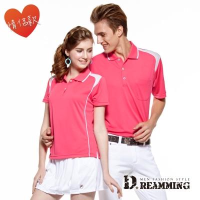 Dreamming MIT剪接透氣吸濕排汗短袖POLO衫-粉橘