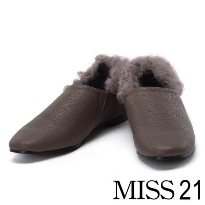 平底鞋 MISS 21 純色可愛捲捲毛牛皮平底鞋-灰