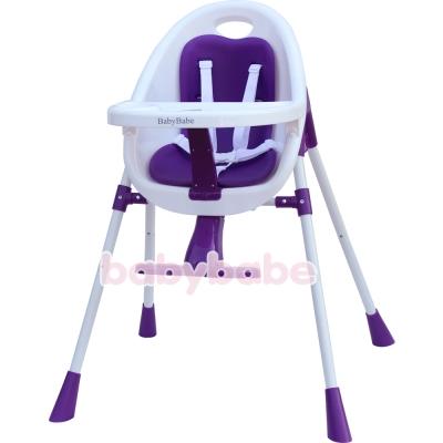 BabyBabe B140多功能兒童餐搖椅(紫色/橘色)
