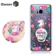 Corner4 Samsung Galaxy S8+ 奧地利彩鑽指環扣雙料手機殼-星星織馬 product thumbnail 1