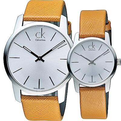 Calvin Klein  純粹愛戀時尚對錶(K2G21138  K2G23120)