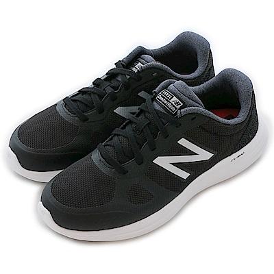 New Balance 紐巴倫TIER-慢跑鞋-男