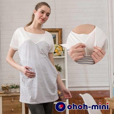 ohoh-mini 孕婦裝 V領條紋協邊抓摺孕哺上衣-2色