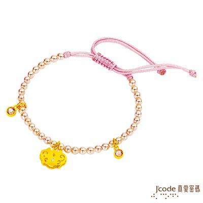 J'code真愛密碼 平安鎖純金珍珠手鍊