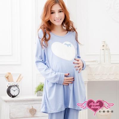 天使霓裳 滿愛小狗 居家孕婦哺乳衣套裝(淺藍F)