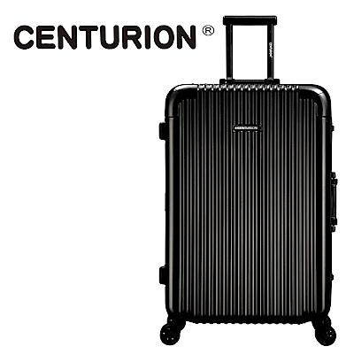 CENTURION美國百夫長26吋行李箱-拉瓜地亞黑lga(鋁框箱)