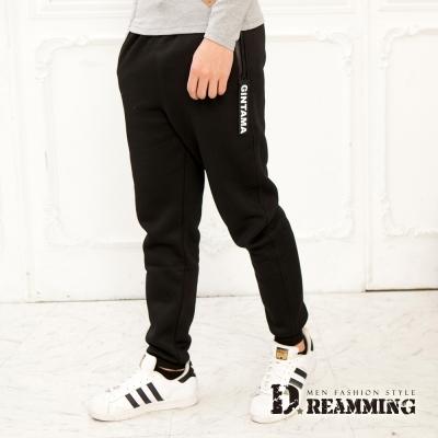 Dreamming 韓版時尚拉鍊厚刷毛束口運動休閒長褲-共三色