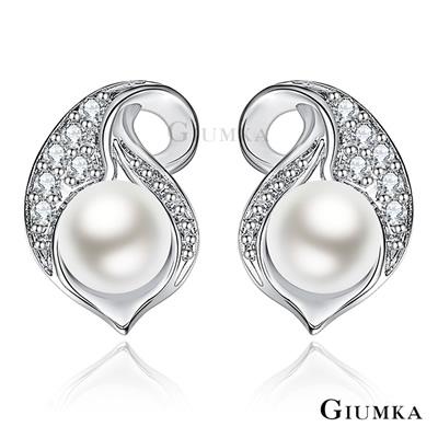 GIUMKA純銀耳環 簡愛珍珠貝珠耳環925純銀-銀色