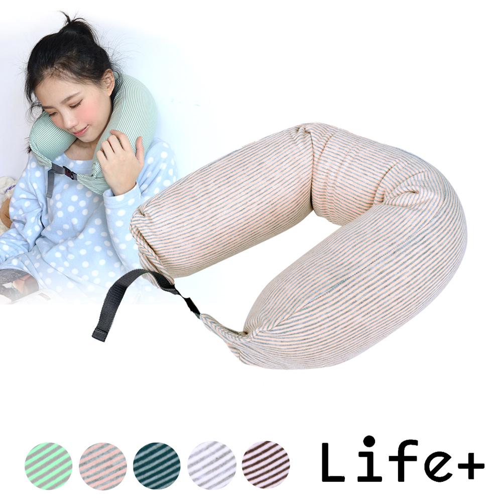 Life Plus 輕時尚U型護頸靠枕/旅行枕 (粉橘條紋)