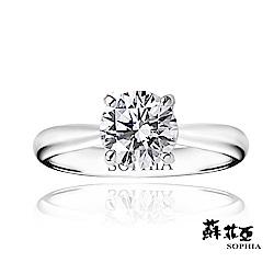 蘇菲亞 SOPHIA - 簡約四爪1.00克拉FVS2鑽石戒指