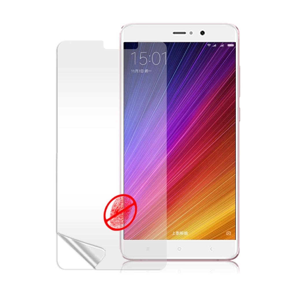 Monia Xiaomi 小米5s Plus 5.7吋 防眩光霧面耐磨保護貼