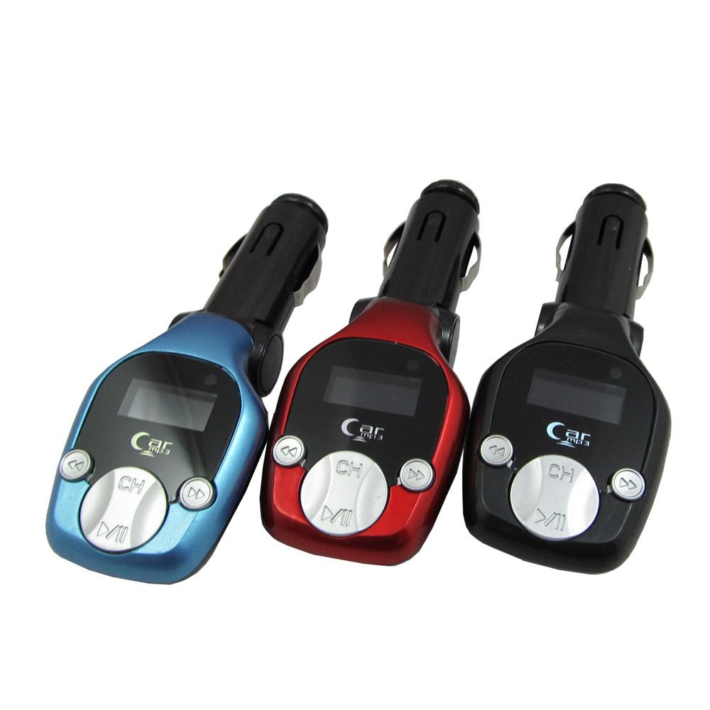 DW-C8強悍款 車用MP3轉播器(附多功能遙控器)