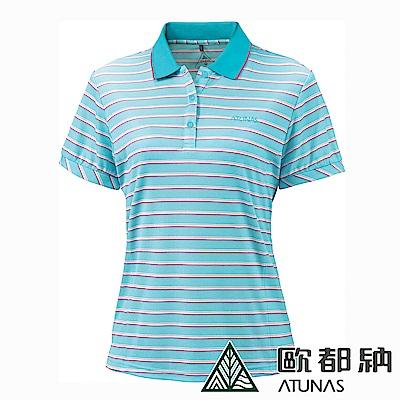 【ATUNAS 歐都納】女款休閒防曬涼感紗短袖POLO衫A-P1408W水藍條