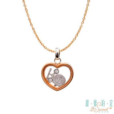 甜蜜約定 Doraemon 百變風格哆啦A夢白鋼項鍊