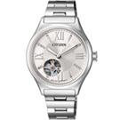 CITIZEN 星辰 新廣告鏤空機械錶(PC1001-53A)-銀/34mm