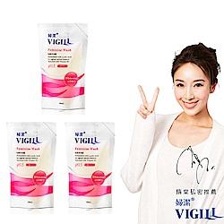 VIGILL 婦潔 滋潤嫩白 私密沐浴露3入組(補充包/180mlX3包)